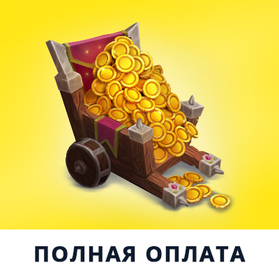 payment-full